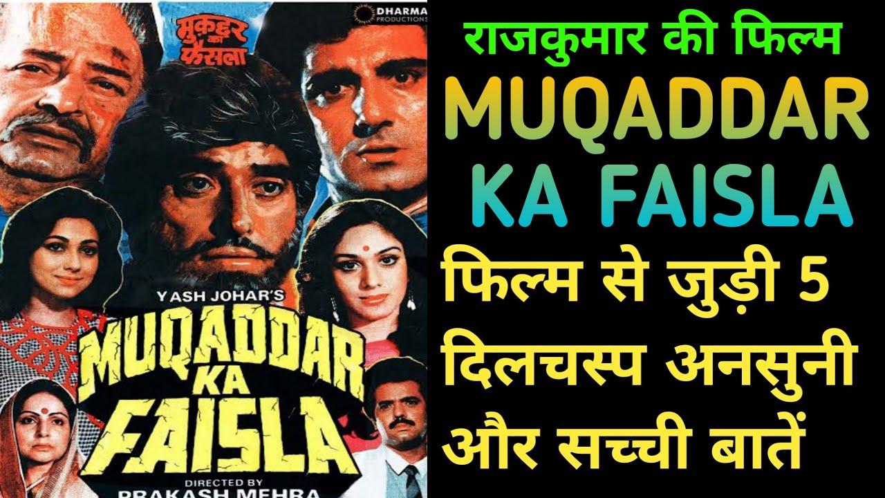 Download Muqaddar Ka Faisla 1987 Movie Rajkumar । मुकद्दर का फैसला Hindi Movie Unknown Fact