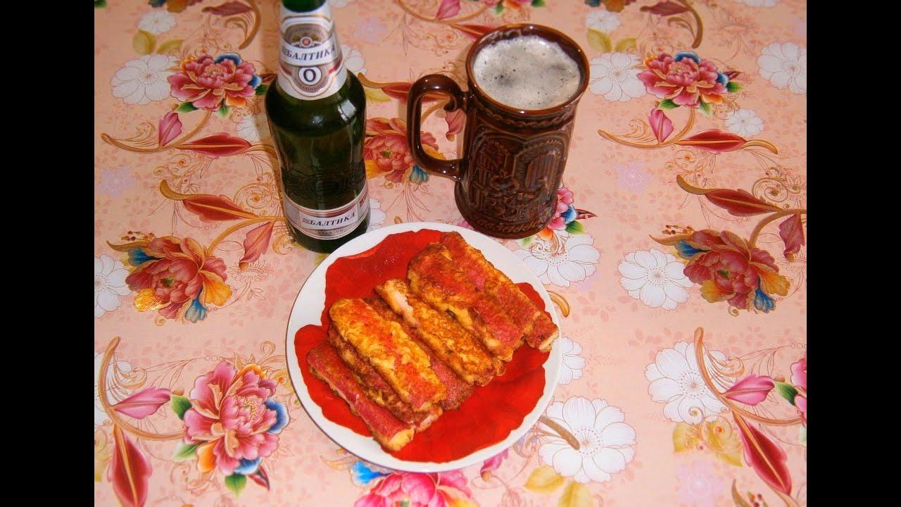 крабовые палочки к пиву рецепт