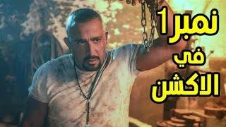 احمد السقا ميسيبش حقه لو ليوم الدين💪 أقوي مشاهد الاكشن في السينما المصرية