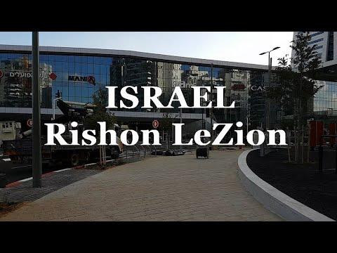 ISRAEL - Rishon LeZion / New Neighborhood / Walking Tour