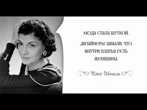 Магазин женской одежды больших размеров Риммы Синицыной - ESCE