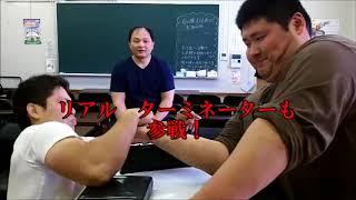25年の歴史 アームレスリング老舗道場 大分県最強が集うアームレスリ...