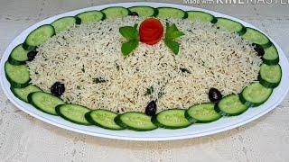 أرز بالكمون بالطريقة الهندية جربوه روعة  😋 👍