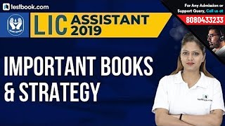 Best Books and Strategy for LIC Assistant 2019 Exam  | Based on LIC Assistant Syllabus 2019