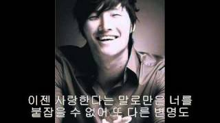 Скачать LYRIC Kim Jong Kook Ft Gary Come Back To Me Again