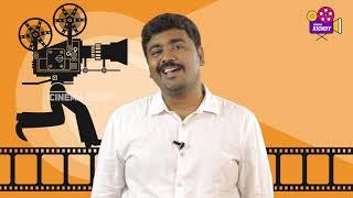 Top 5 Worst Tamil Remake padangal| Cinema Kichdy