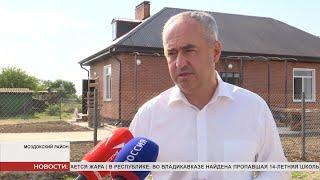 Таймураз Тускаев инспектирует строительство социальных объектов в Моздокском районе
