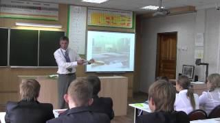 Урок геометрии, Соломин_В.Н., 2012