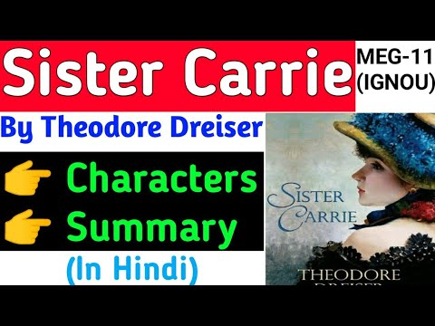 Sister Carrie By Theodore Dreiser Summary In Hindi||Sister Carrie By Theodore Dreiser||MEG-11||