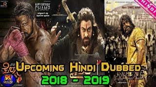 Top 5 New Upcoming South Hindi Dubbed Movie Releasing in Hindi 2018 - 2019 | 2.0 | KFG | The Topic