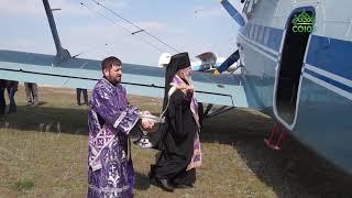В Волгоградской митрополии завершился воздушный крестный ход