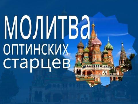 Православные молитвы на все случаи жизни