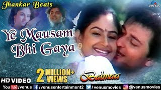 Ye Mausam Bhi Gaya - JHANKAR BEATS | Ayesha Jhulka,Avinash Vadhvan | Balmaa | 90s Best Romantic Song