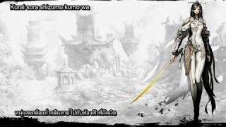[SUB-THAI] [Kaze ga nemuru chi e] สายลมที่หลับใหล ver.Japanese OTS.Blaed&Solu