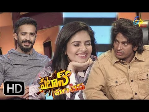 Patas Punches | 10th February 2018 | Full Episode 207 | ETV Plus