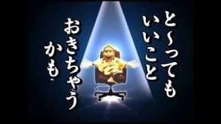 CR超天竺JP PV