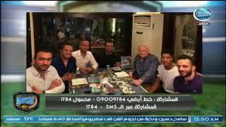 الغندور والجمهور | لقاء عمر ربيع ياسين .. كواليس كأس العالم ومدرب الاهلي الجديد 12-6-2018