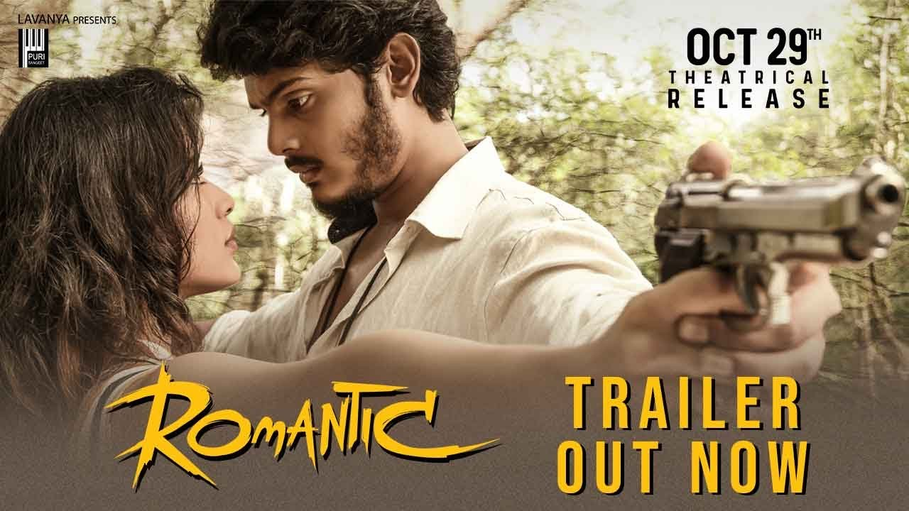 Download ROMANTIC Trailer   Akash Puri, Ketika Sharma  Puri Jagannadh  Charmme Kaur Anil Paduri Puri Connects