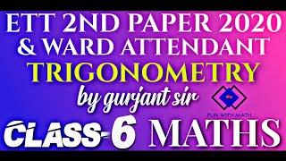 Class-6 TRIGONOMETRY  FOR ETT/ WARD ATTENDANT/ PSTET/PSPCL/PSSSB BY GURJANT SIR BY FUN WITH MATH
