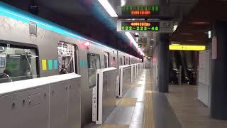 仙台市営地下鉄 東西線 連坊駅 2019-02-16