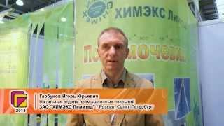 Игорь Горбунов (ЗАО