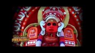 Thayyam Kalliyyatam Mavichery 2016