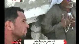 أحد أهالي قرية الخوجة بالفيوم : جثة مراتي دابت في مياة الصرف الصحي ومش لاقيها
