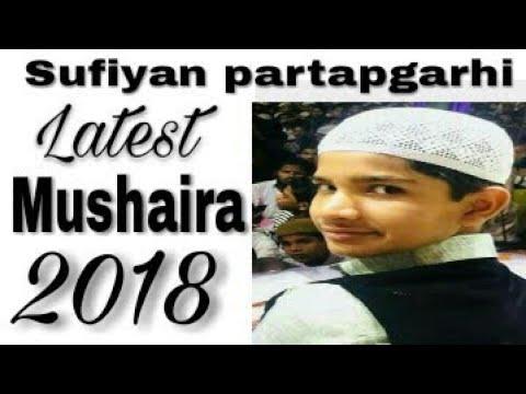 सुफियान प्रतापगढ़ी Sufiyan Pratapgarhi Latest  Mushaira 2018