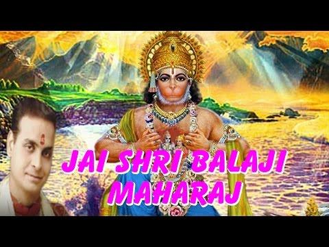 Jai Shri Balaji Maharaj || जय श्री बालाजी महाराज || Superhit Balaji Bhajan || Manish Tiwari
