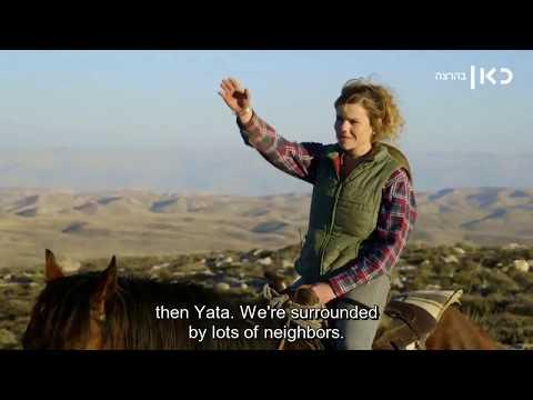 Israeli settler girl interview (Judea Samaria farming israel women farm Jewish settlements)