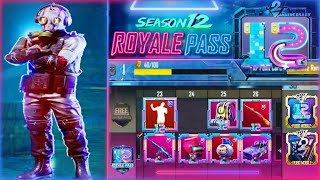 SEASON 12 ROYAL PASS NEW LEAKS : EMOTES,RP REWARDS AND RELEASE DATE OF S12 ARE HERE (PUBG MOBILE)