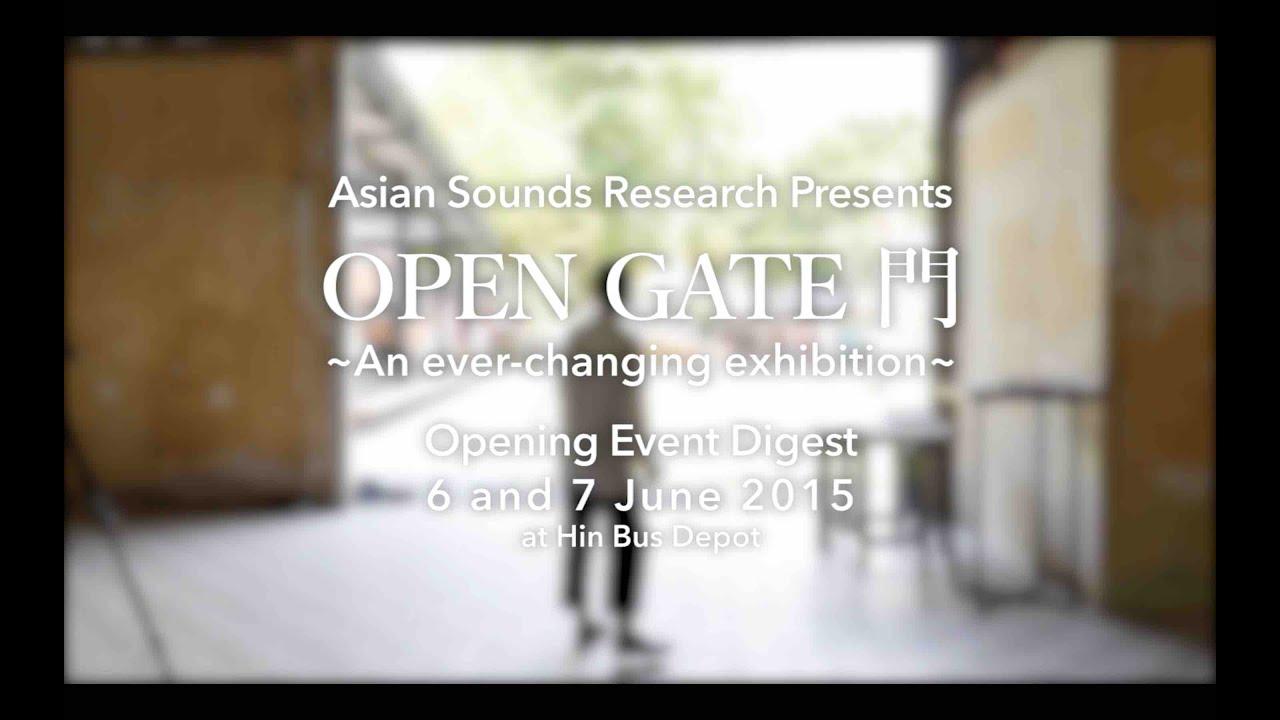 Open Gate Movie