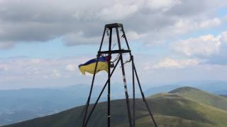 Вершина Великий Верх (КарпатыКапукаФест2017)