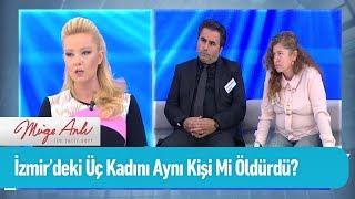 İzmir'deki üç kadın cinayeti... - Müge Anlı ile Tatlı Sert 17 Ekim 2019