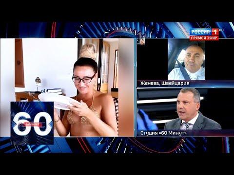 """Пригожин оценил скандальный видеоролик """"блокадницы"""" Бузовой. 60 минут от 14.08.19"""