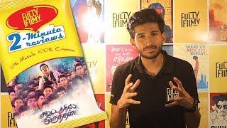 Kootathil Oruthan 2-Minute Review | Ashok Selvan | Priya Anand | Fully Filmy