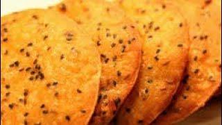 ചായ തിളക്കുമ്പോഴേക്കും കടി ready | Nalumani Palaharam recipe in Malayalam | Evening Snacks Malayalam