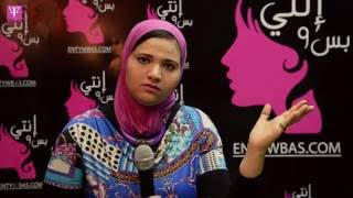 بالفيديو .. زينب مهدي خبيرة علم الفراسة عن ياسمين صبري : حذرة جدا وغير صبورة