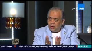 """أشرف زكي: مش هسيب فنان """"يتسول"""""""
