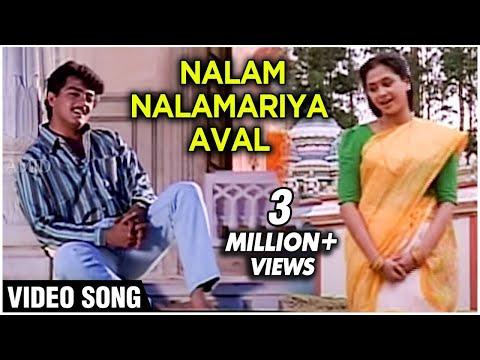 Ajith & Devayani in Nalam Nalamariya Aaval - Kadhal Kottai - Superhit Tamil Movie Songs