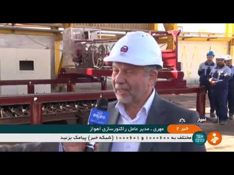 Iran made NGL reactor project under construction, Kharg Island, Persian Gulf راكتور ان جي ال خارك