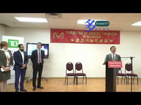 20170320, Michael Chan, Eleanor McMahon, TAste of Asia, Dr. Ken Ng