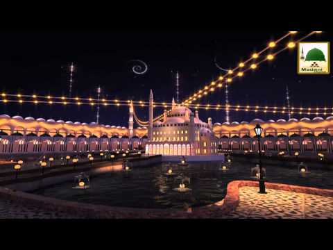 3d Animation - Madani Channel ID Ramadan 2014
