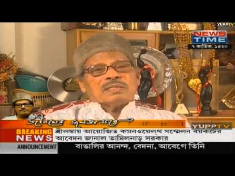 A tribute to ~ Manna Dey~ 1919-2013 (R.I.P)