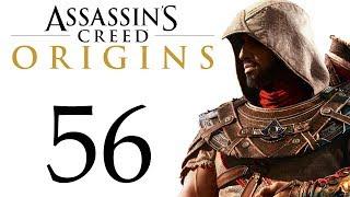 Assassin's Creed: Истоки - Добиваем Филаков, Добыча Филаков [#56] побочки | PC