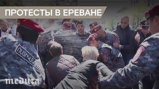 В Армении продолжаются выступления за отставку Сержа Саргсяна