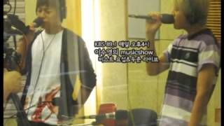 eng song doo joon and yoseob u got it bad cover by usher