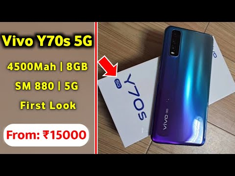 Vivo Y70s 5G: Price, Spec, Release in India । Everything You Need to Know Vivo Y70s, 8GB Ram, 📸48MP