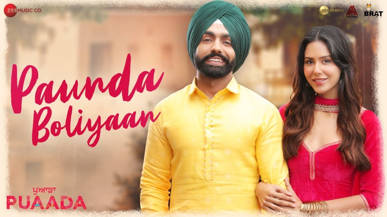 Paunda Boliyaan - PUAADA | Ammy Virk & Sonam Bajwa | Harmanjeet Singh & V Rakx Music I 12th August