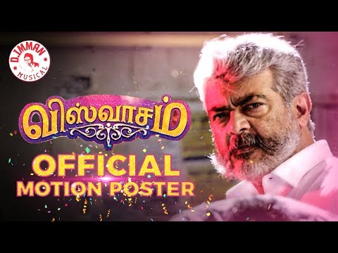 Viswasam - Official Motion Poster Reaction | Ajith Kumar Nayanthara